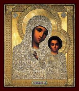 Vierge de Kazan, Artiste inconnu, XVIe siècle, Russie