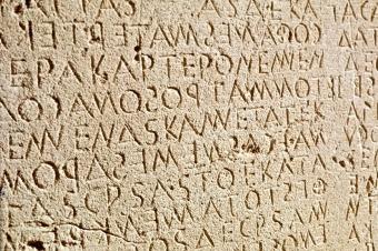 Grec ancien sur pierre, ordre dorique, Crète – VIe-Ve siècle av. J.C. – (CC BY-NC-ND 2.0) Phillip Hughes