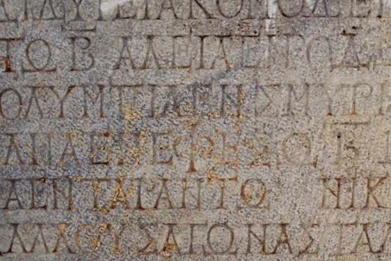 Grec ancien sur pierre, Tralles (Turquie), période Romaine – (CC BY-NC-SA 2.0) Dan Diffendale