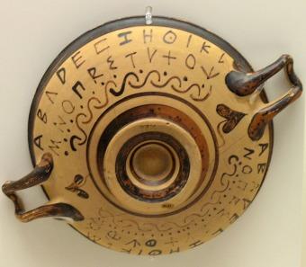 Alphabet grec archaïque peint sur la panse d'une coupe attique – (CC BY-SA 3.0) Marsyas